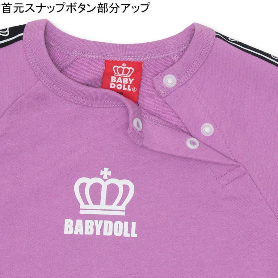 王冠 ラインテープ ボディスーツ 4314B ベビードール BABYDOLL 子供服 ベビー 男の子 女の子 5