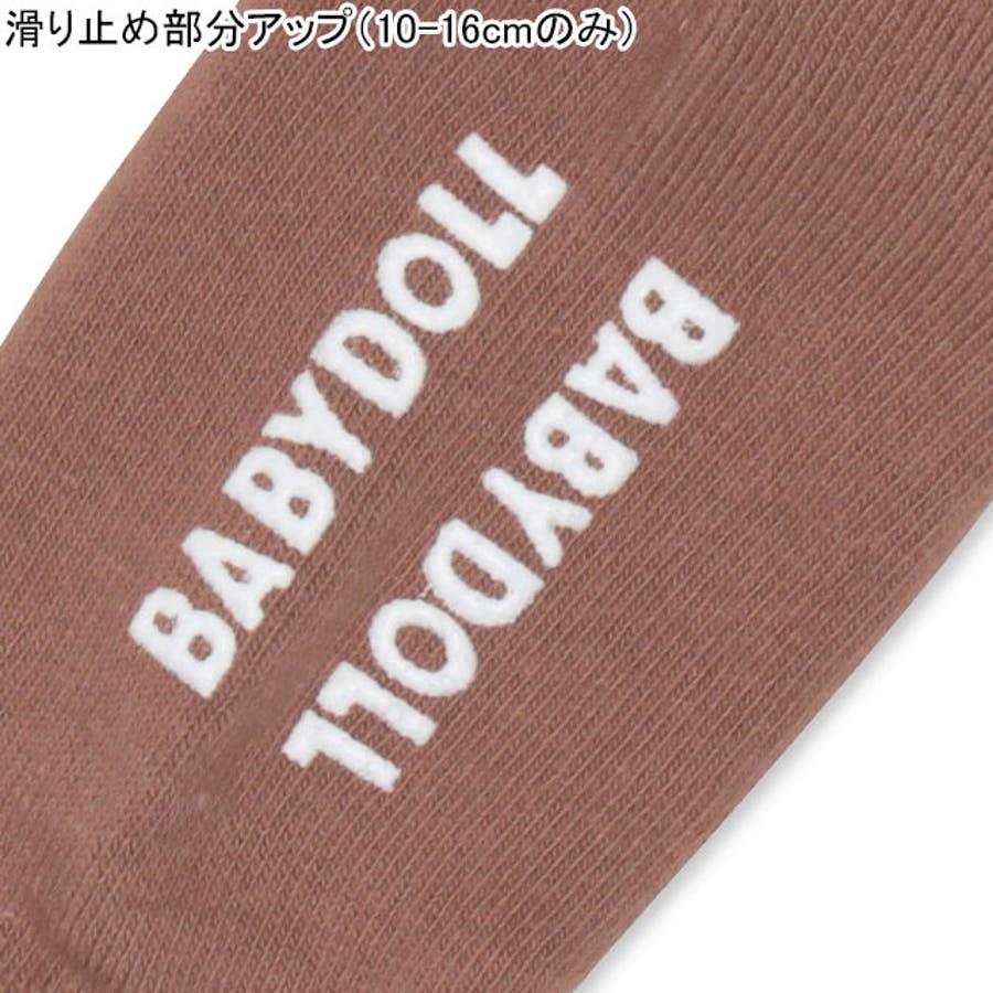 クルーソックスセット 4319 ベビードール BABYDOLL 子供服 ベビー 男の子 女の子 6