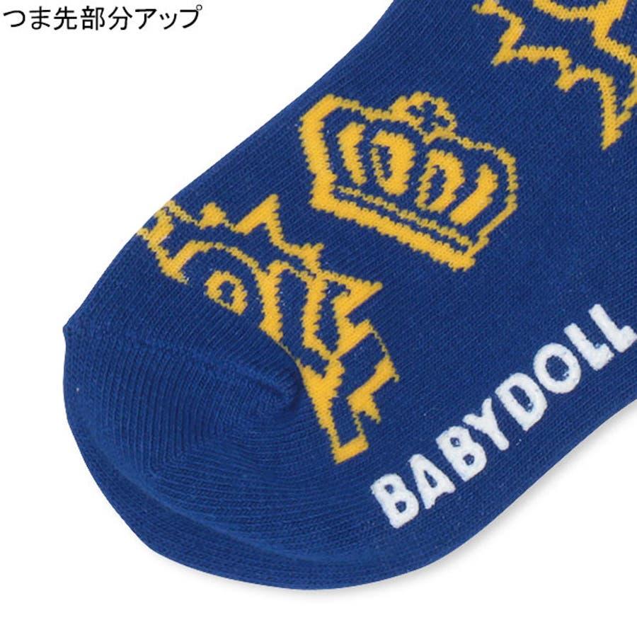 クルーソックスセット 4320 ベビードール BABYDOLL 子供服 ベビー 男の子 女の子 7