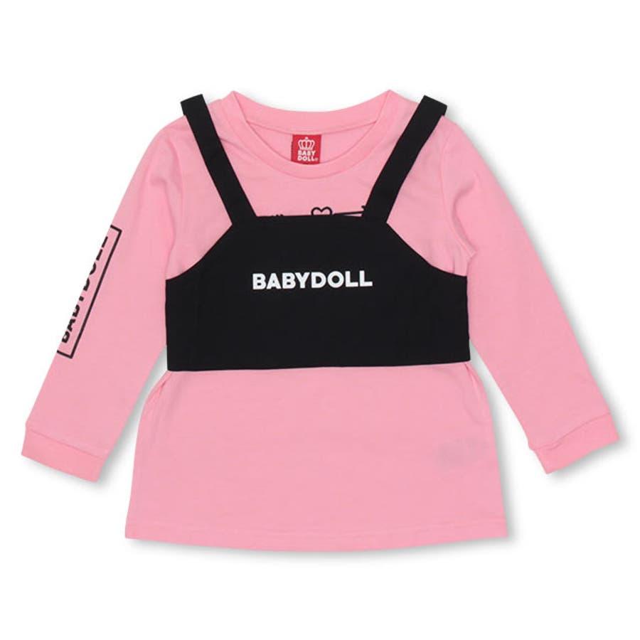 ビスチェ付 チュニック 4426K ベビードール BABYDOLL 子供服 ベビー キッズ 男の子 女の子 108