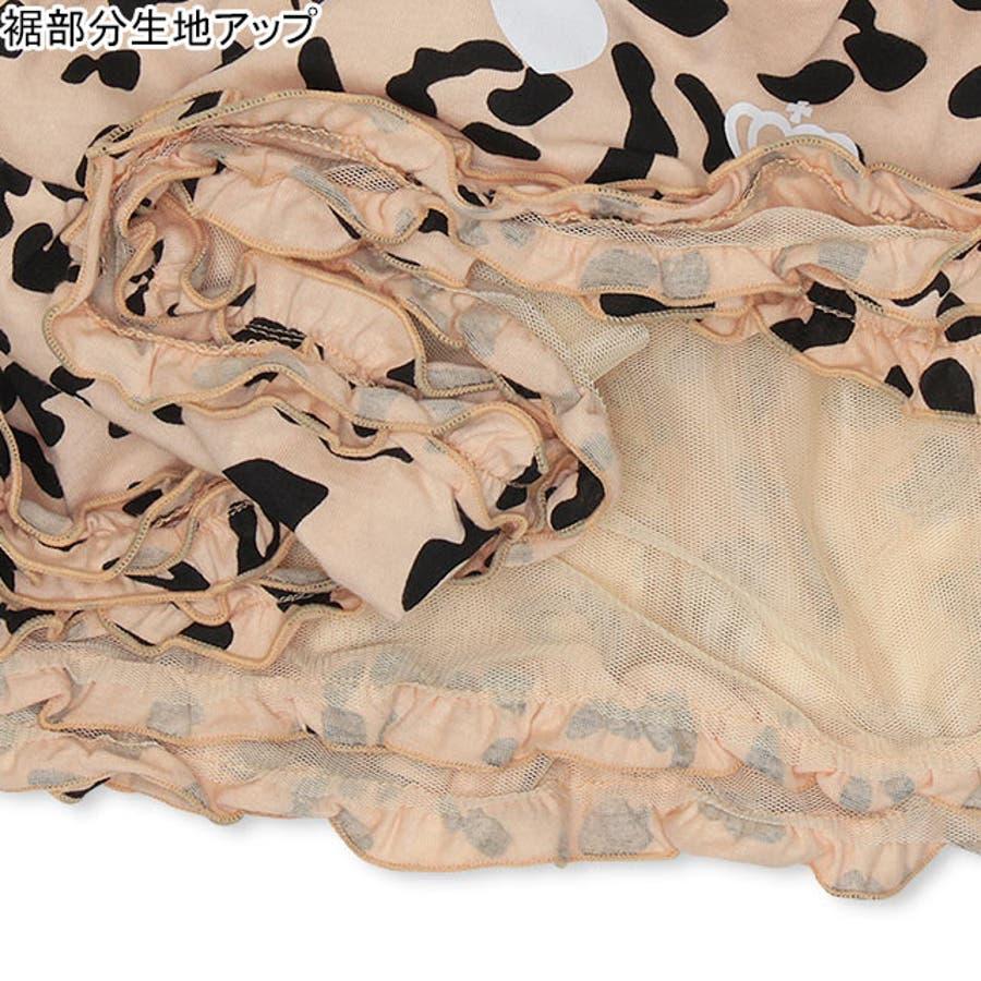 総柄 ボリューム スカート 4227K ベビードール BABYDOLL 子供服 ベビー キッズ 男の子 女の子 6