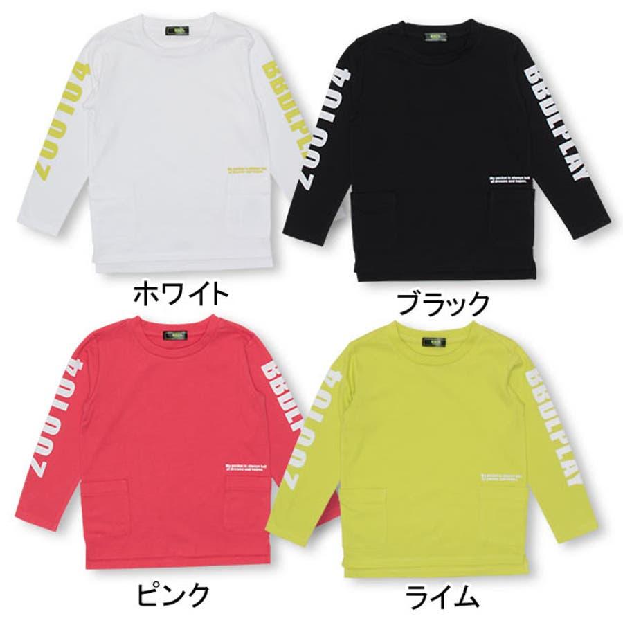 BBDL(ビー・ビー・ディー・エル) ポケット ロンT 4257K ベビードール BABYDOLL 子供服 ベビー キッズ 男の子女の子 3