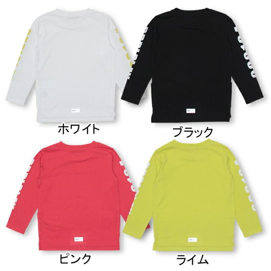 BBDL(ビー・ビー・ディー・エル) ポケット ロンT 4257K ベビードール BABYDOLL 子供服 ベビー キッズ 男の子女の子 4