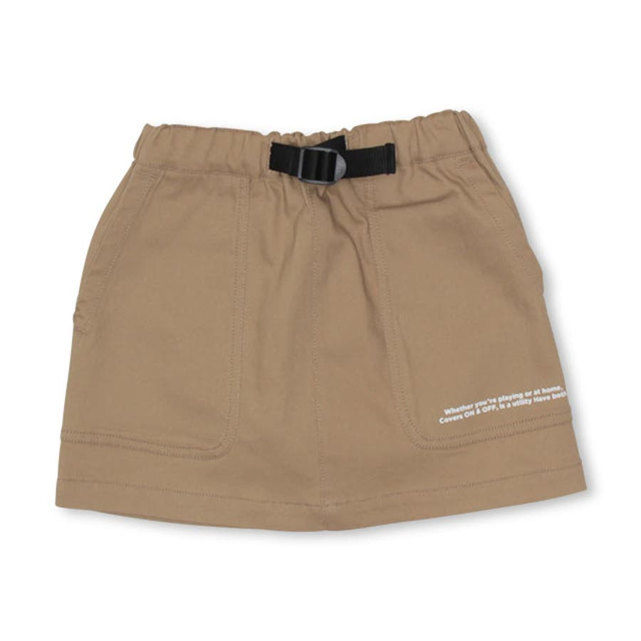 BBDL シンプル スカート 108