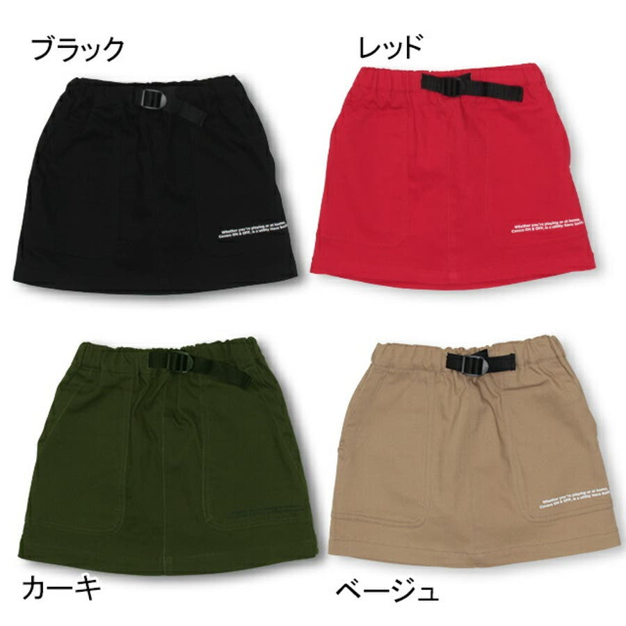 BBDL シンプル スカート 3