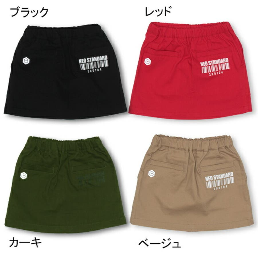 BBDL シンプル スカート 4