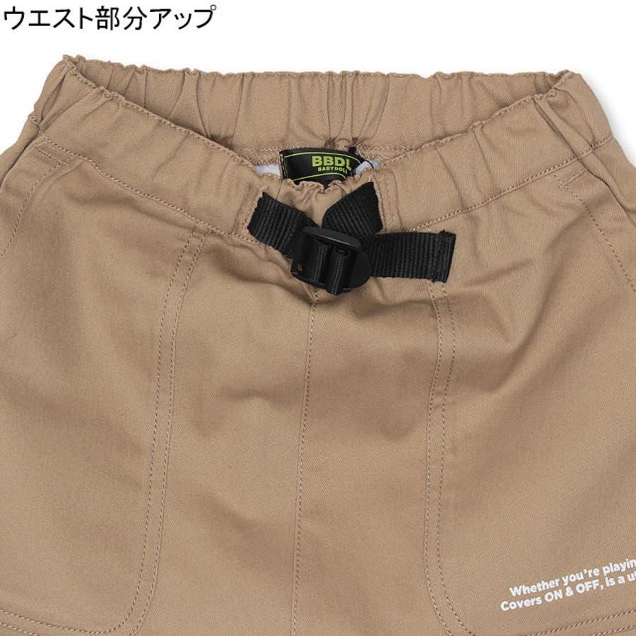 BBDL シンプル スカート 5