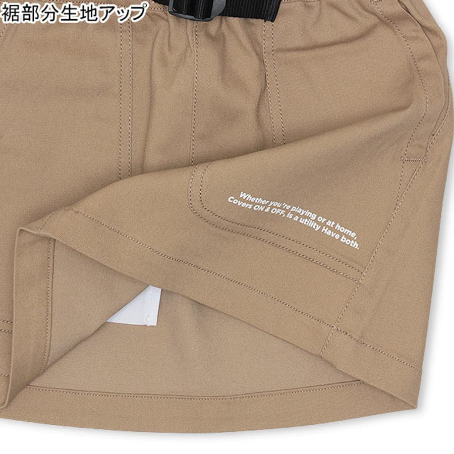 BBDL シンプル スカート 6