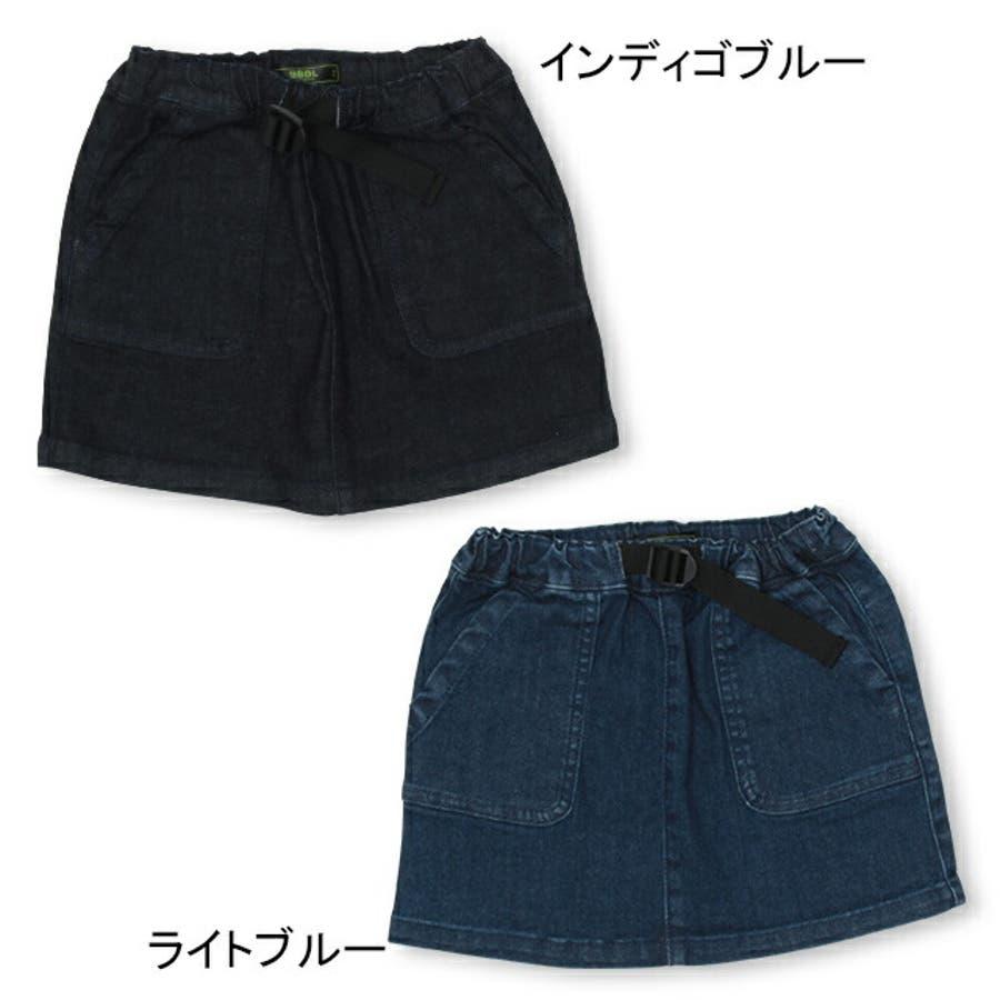 BBDL(ビー・ビー・ディー・エル) ストレッチデニム スカート 4267K ベビードール BABYDOLL 子供服 ベビー キッズ男の子 女の子 1