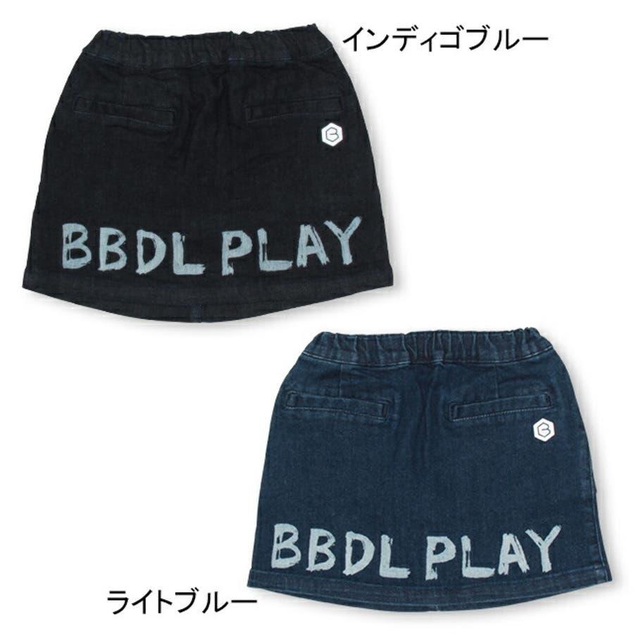 BBDL(ビー・ビー・ディー・エル) ストレッチデニム スカート 4267K ベビードール BABYDOLL 子供服 ベビー キッズ男の子 女の子 4