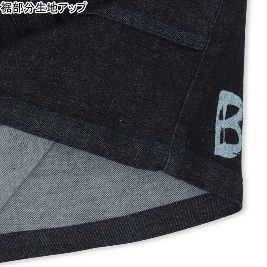 BBDL(ビー・ビー・ディー・エル) ストレッチデニム スカート 4267K ベビードール BABYDOLL 子供服 ベビー キッズ男の子 女の子 6