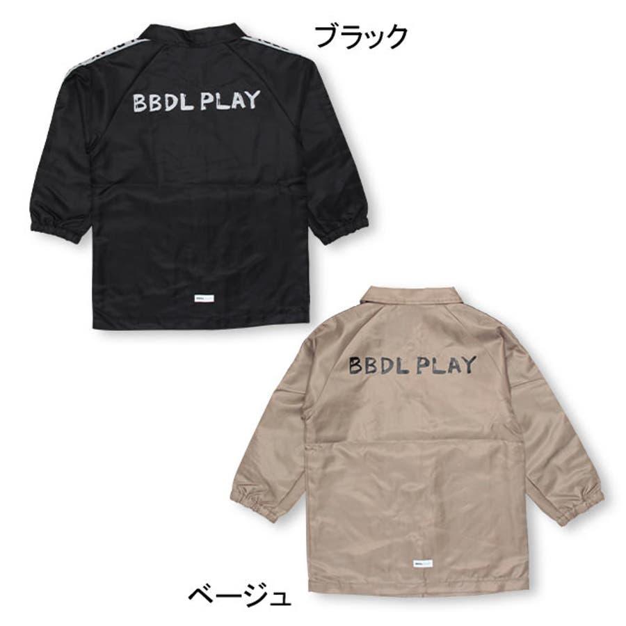 BBDL(ビー・ビー・ディー・エル) ロゴテープコーチ ジャケット 4269K ベビードール BABYDOLL 子供服 ベビー キッズ男の子 女の子 4