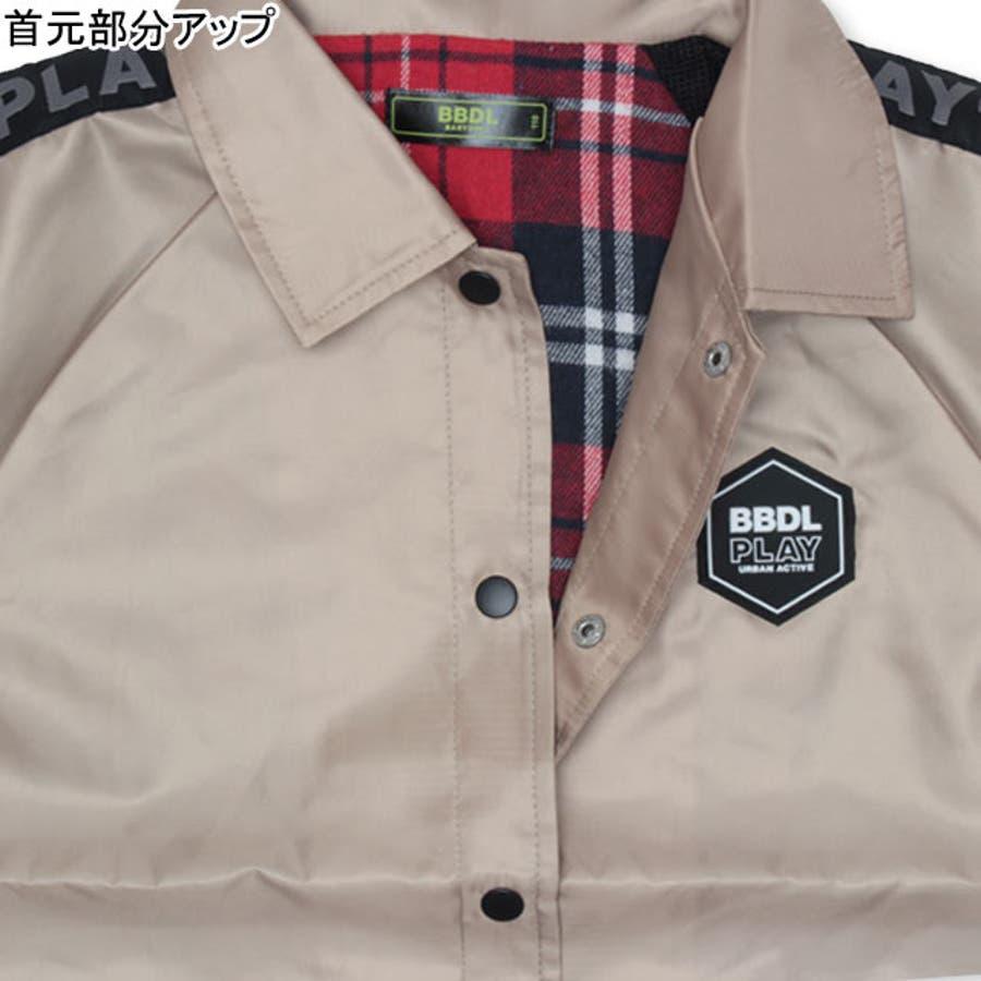 BBDL(ビー・ビー・ディー・エル) ロゴテープコーチ ジャケット 4269K ベビードール BABYDOLL 子供服 ベビー キッズ男の子 女の子 5