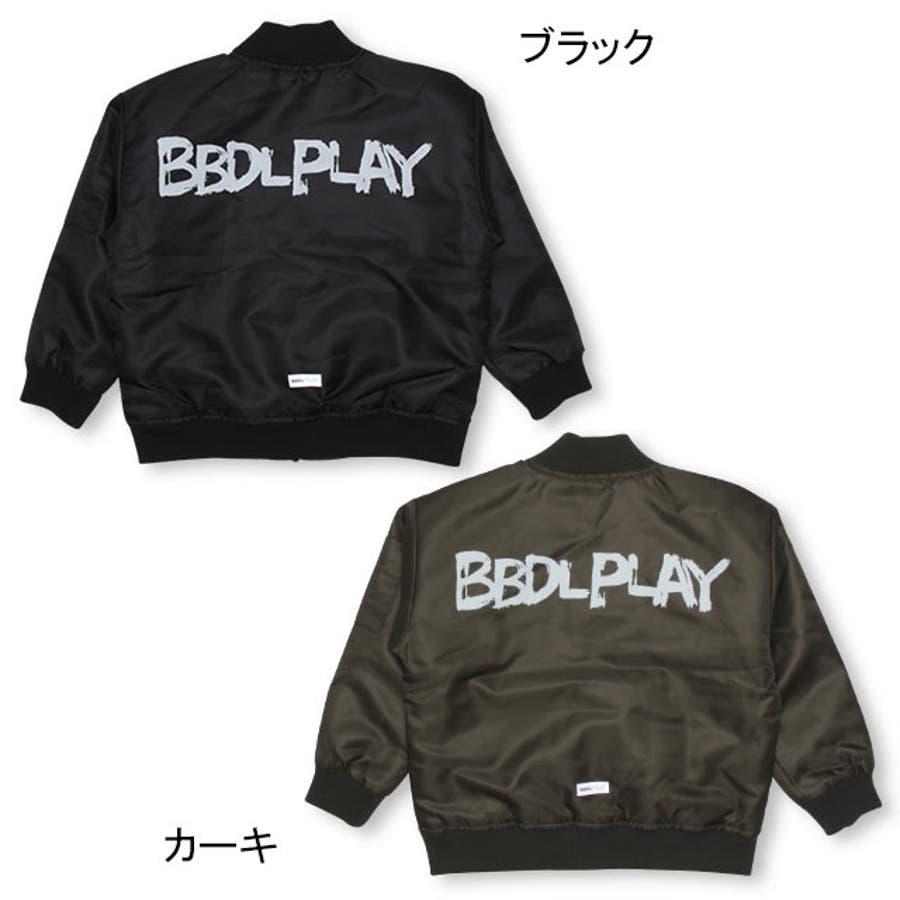 BBDL(ビー・ビー・ディー・エル) バックロゴ MA-1 4270K ベビードール BABYDOLL 子供服 ベビー キッズ 男の子女の子 4