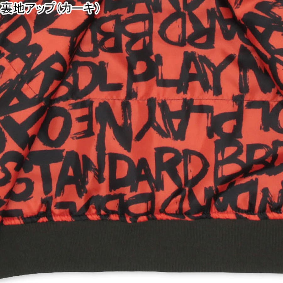 BBDL(ビー・ビー・ディー・エル) バックロゴ MA-1 4270K ベビードール BABYDOLL 子供服 ベビー キッズ 男の子女の子 8