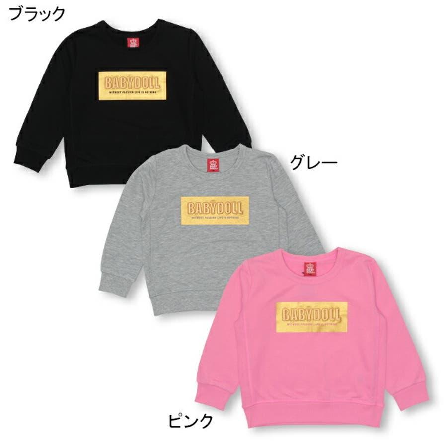 刺繍ロゴトレーナー4310K ベビードール BABYDOLL 子供服 ベビー キッズ 男の子 女の子 3