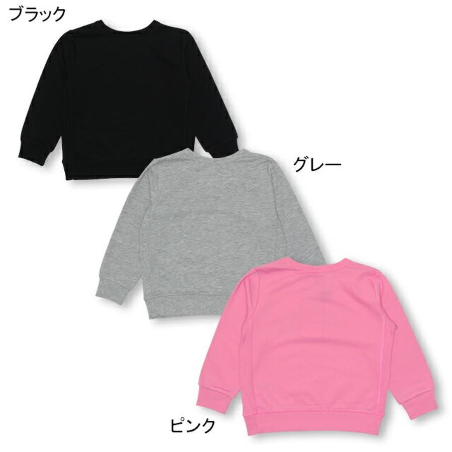 刺繍ロゴトレーナー4310K ベビードール BABYDOLL 子供服 ベビー キッズ 男の子 女の子 4