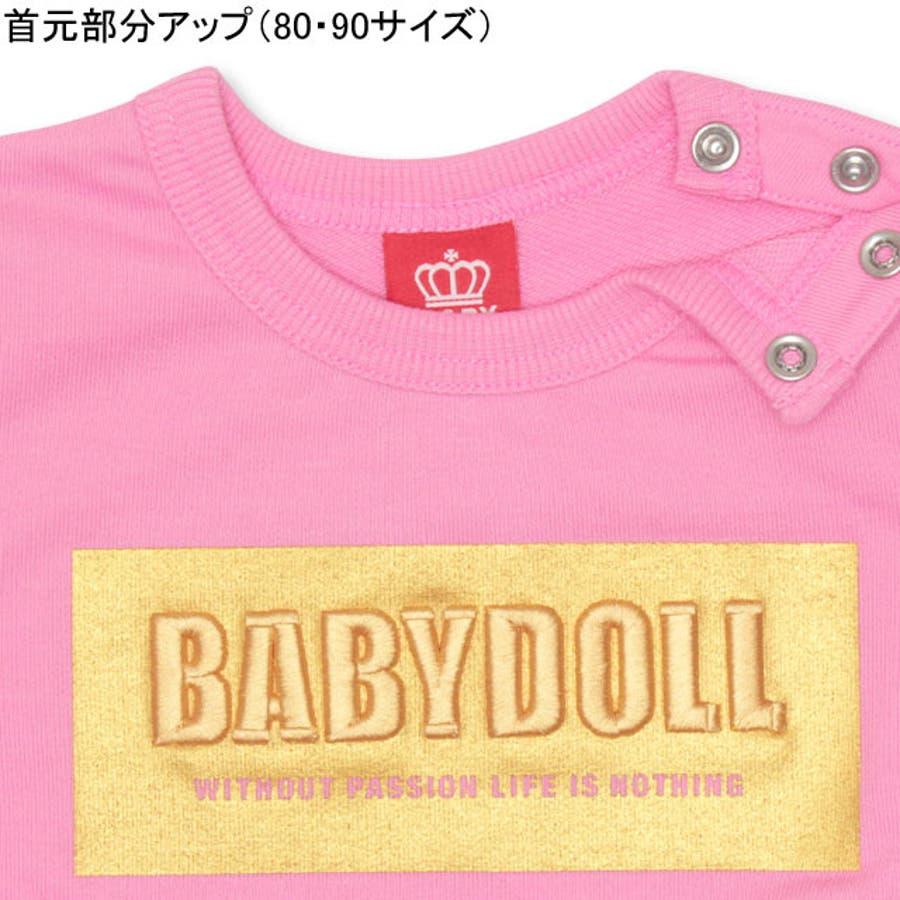 刺繍ロゴトレーナー4310K ベビードール BABYDOLL 子供服 ベビー キッズ 男の子 女の子 5