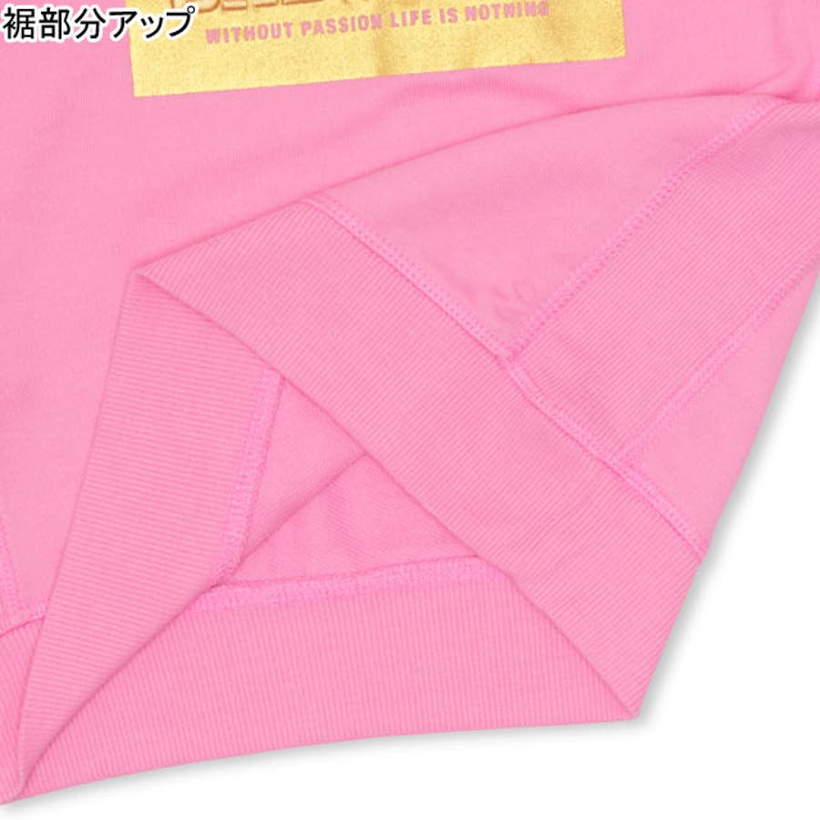 刺繍ロゴトレーナー4310K ベビードール BABYDOLL 子供服 ベビー キッズ 男の子 女の子 6