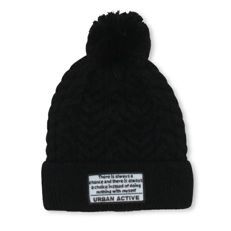 BBDL(ビー・ビー・ディー・エル) ニット帽 4363 ベビードール BABYDOLL 子供服 ベビー キッズ 男の子 女の子 108