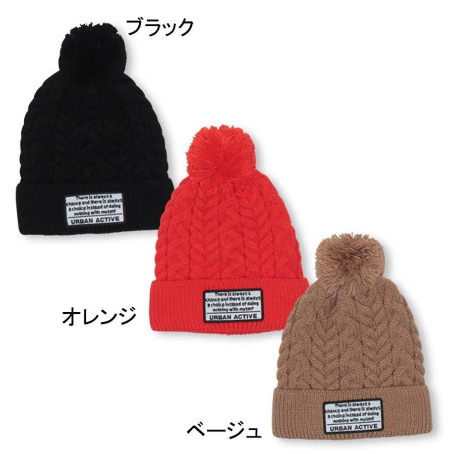 BBDL(ビー・ビー・ディー・エル) ニット帽 4363 ベビードール BABYDOLL 子供服 ベビー キッズ 男の子 女の子 3