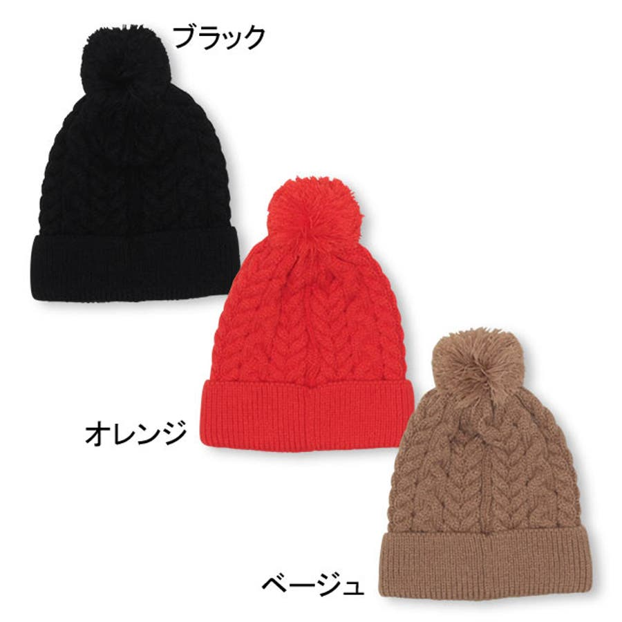 BBDL(ビー・ビー・ディー・エル) ニット帽 4363 ベビードール BABYDOLL 子供服 ベビー キッズ 男の子 女の子 4