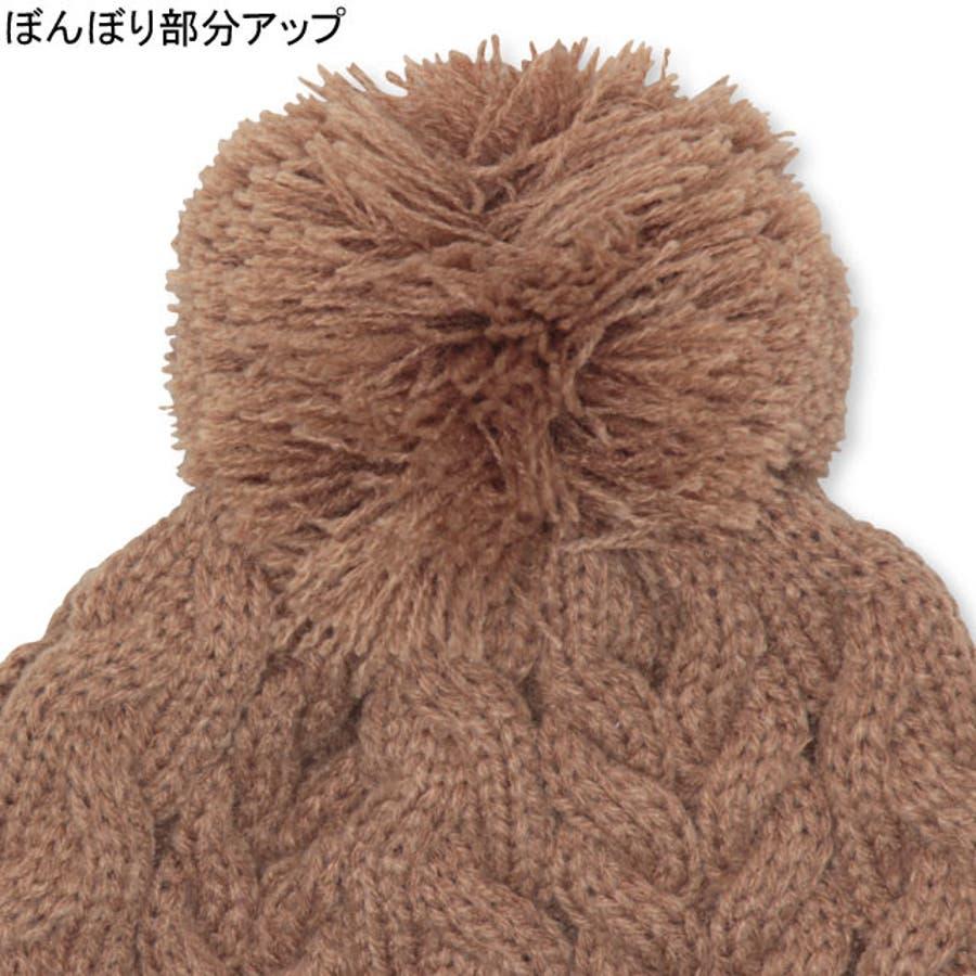 BBDL(ビー・ビー・ディー・エル) ニット帽 4363 ベビードール BABYDOLL 子供服 ベビー キッズ 男の子 女の子 5
