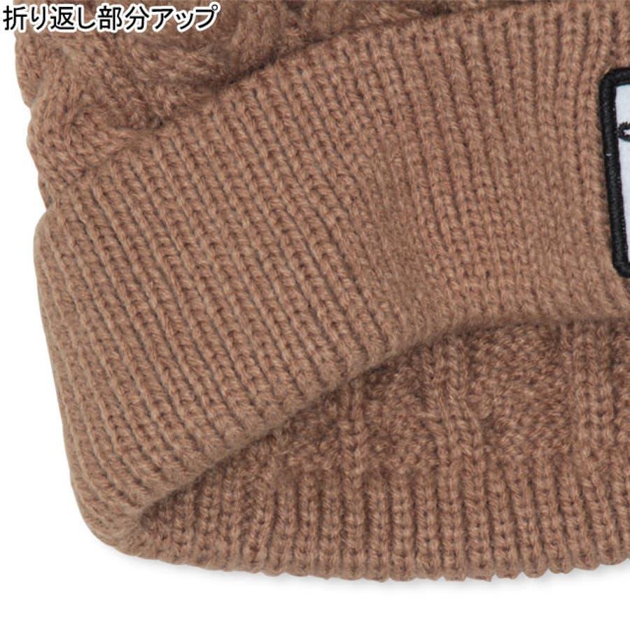 BBDL(ビー・ビー・ディー・エル) ニット帽 4363 ベビードール BABYDOLL 子供服 ベビー キッズ 男の子 女の子 7