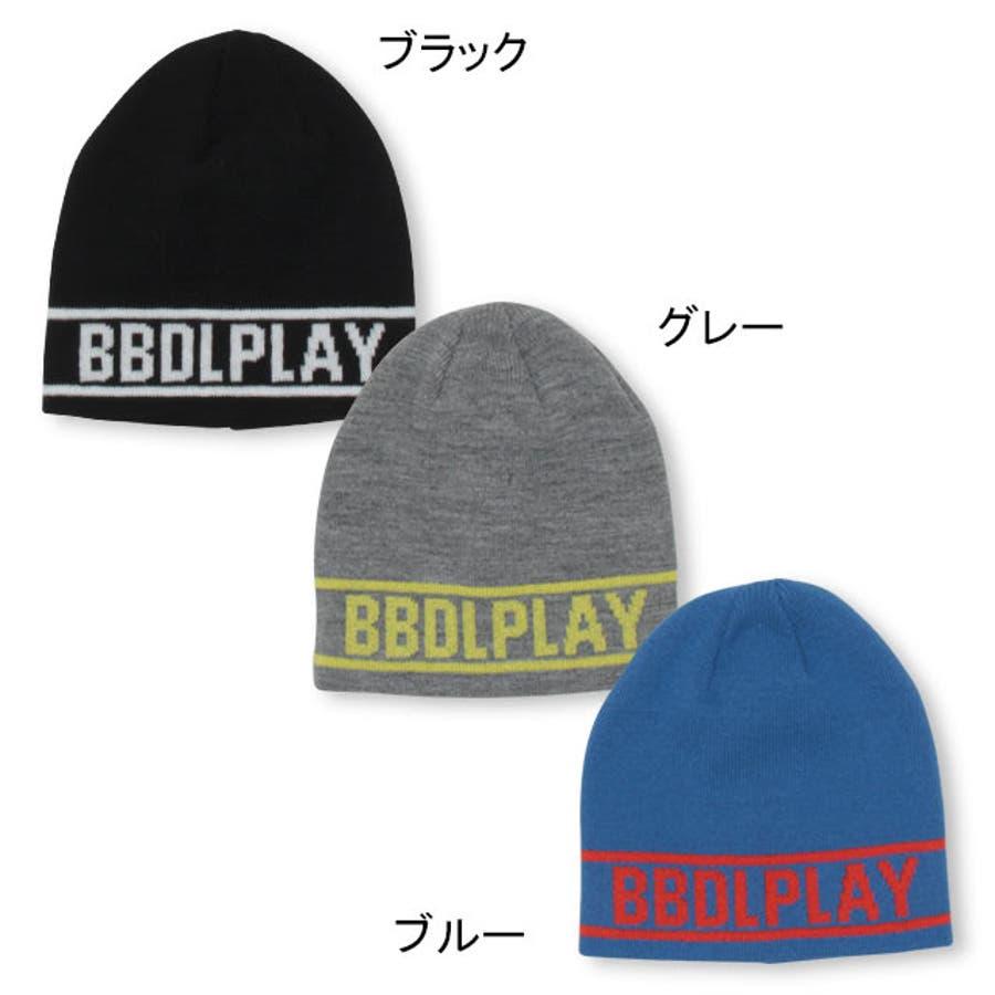 BBDL(ビー・ビー・ディー・エル) ビーニー 4364 ベビードール BABYDOLL 子供服 ベビー キッズ 男の子 女の子 雑貨鞄 3