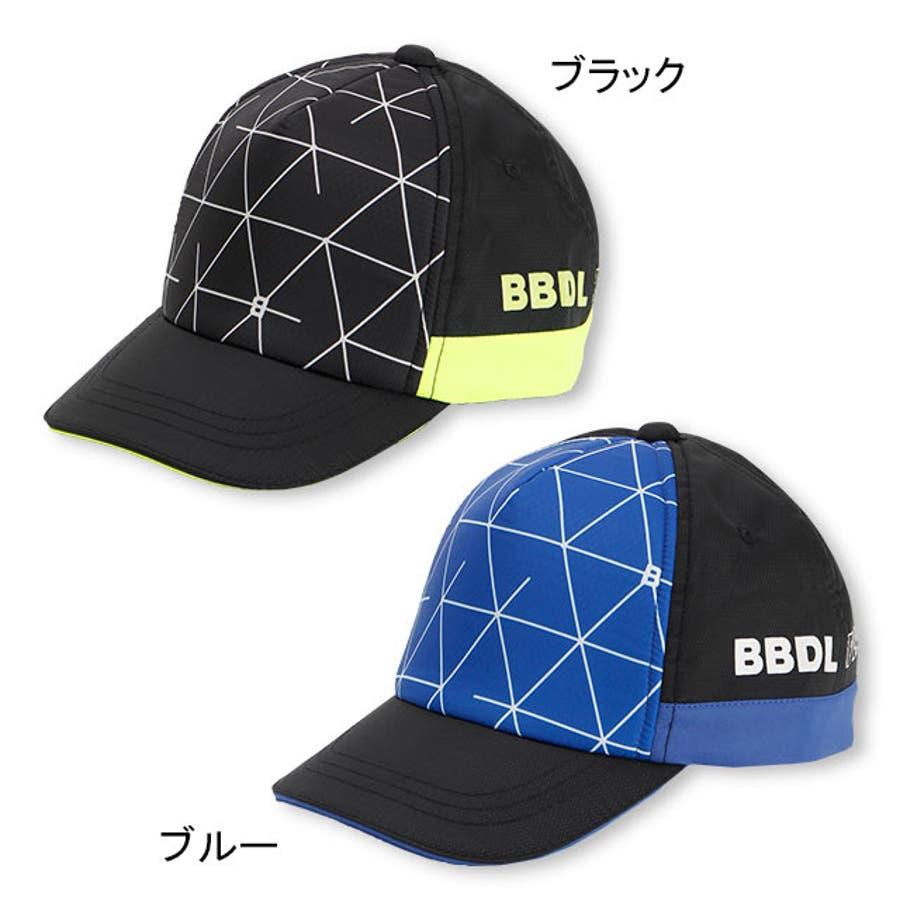 BBDL キャップ4365 ベビードール 3