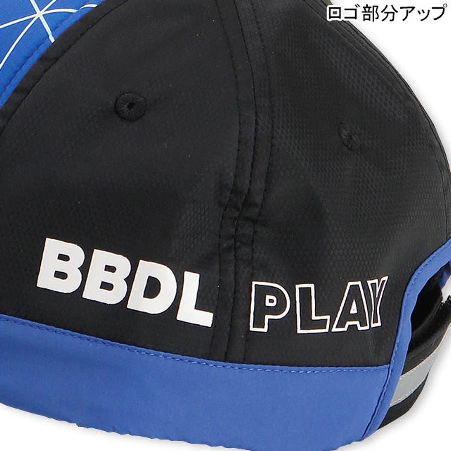 BBDL キャップ4365 ベビードール 5