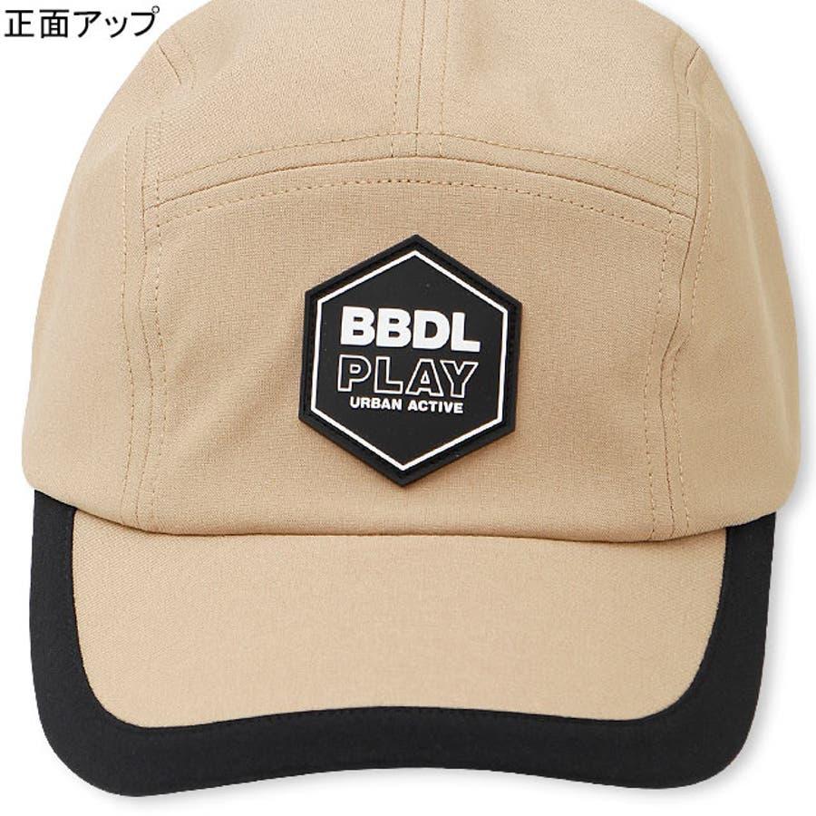 BBDL(ビー・ビー・ディー・エル) キャップ 4366 ベビードール BABYDOLL 子供服 ベビー キッズ 男の子 女の子 雑貨 5