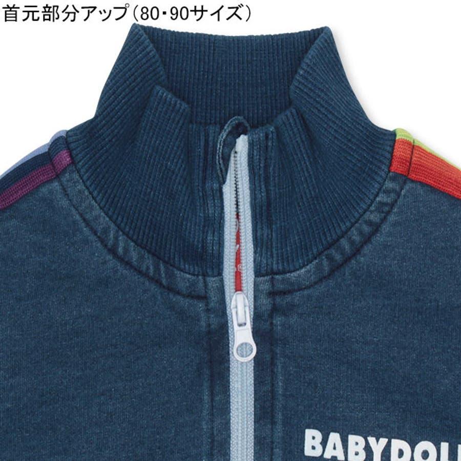 親子お揃い カラフルライン ジャケット4445K (ボトム別売) ベビードール BABYDOLL 子供服 ベビー キッズ 男の子女の子 5