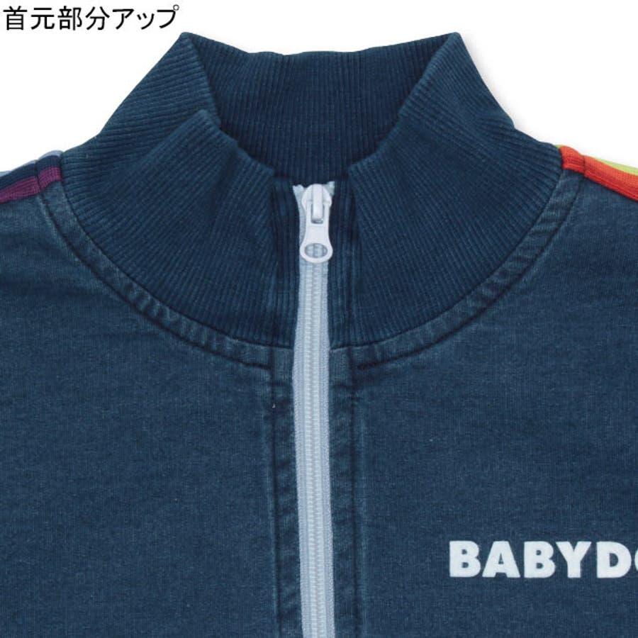 親子お揃い カラフルライン ジャケット4445A (ボトム別売) ベビードール BABYDOLL 子供服 大人 ユニセックス 男女兼用レディース メンズ 5