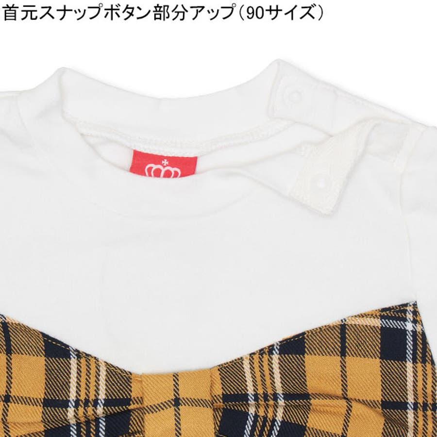チェック 切替 ロンT 4456K (ボトム別売) ベビードール BABYDOLL 子供服 ベビー キッズ 男の子 女の子 5