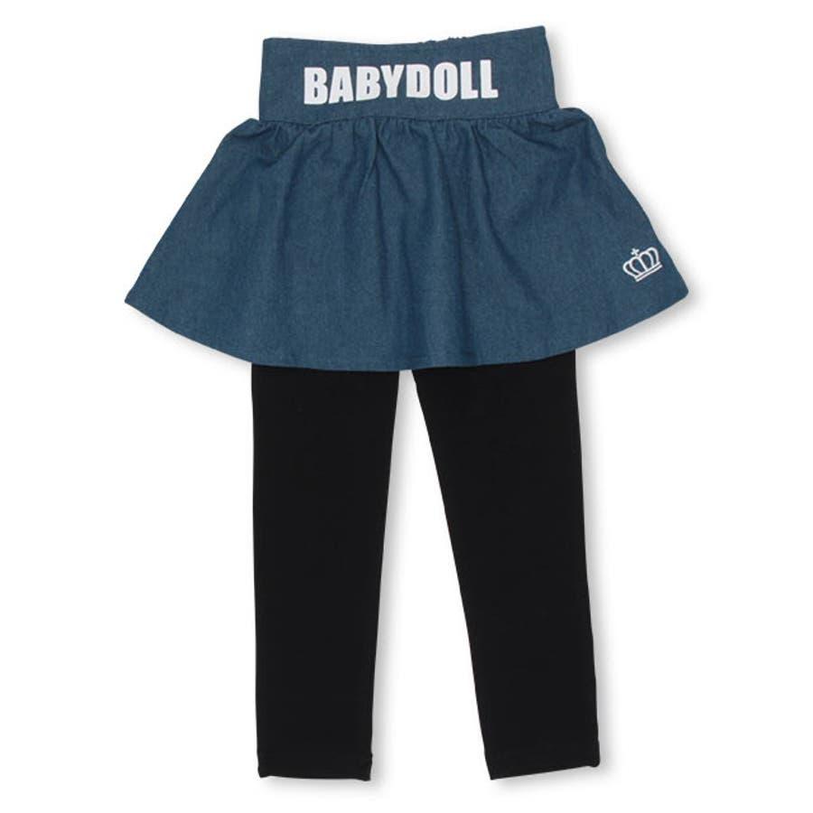 レギンス付デニム スカート 4463K ベビードール BABYDOLL 子供服 ベビー キッズ 男の子 女の子 108