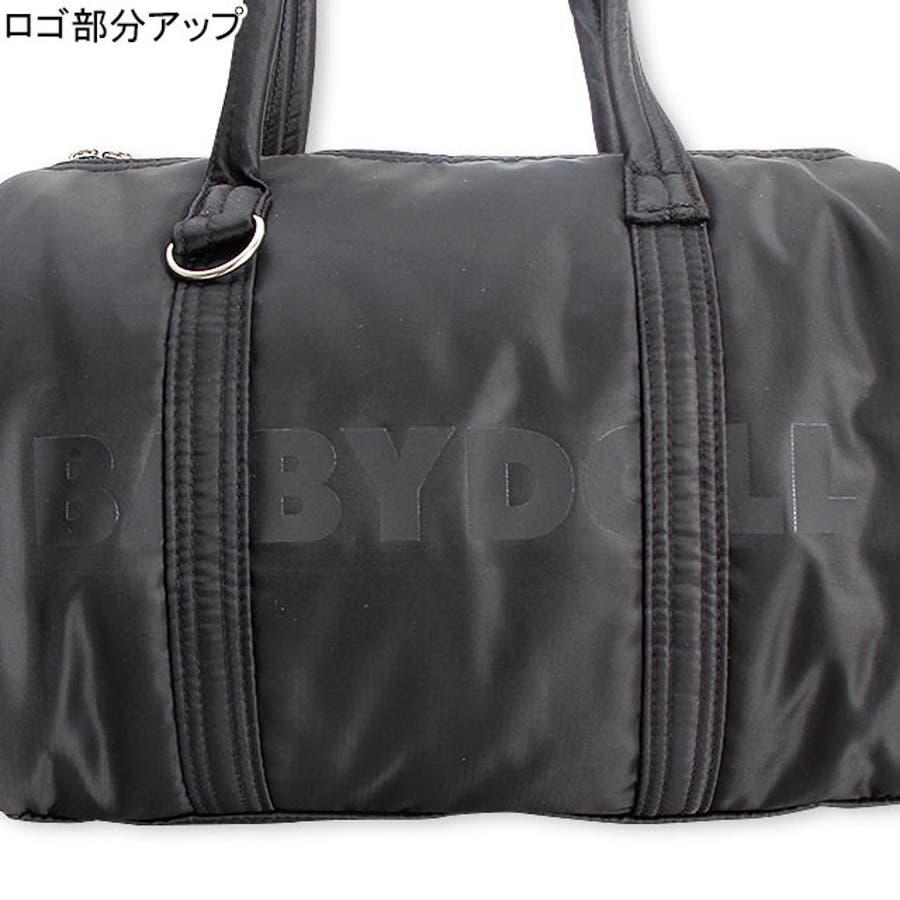 ロゴショルダーバッグ 4464 ベビードール BABYDOLL 子供服 ベビー キッズ 男の子 女の子 鞄 7