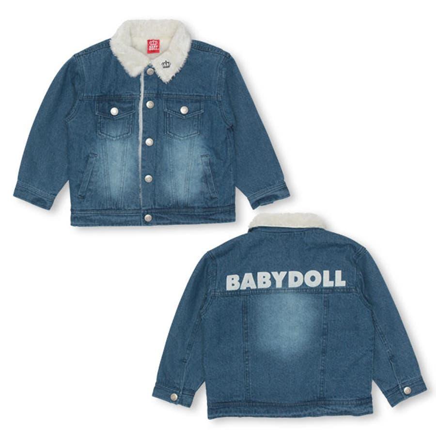 ボアGジャン4471K ベビードール BABYDOLL 子供服 ベビー キッズ 男の子 女の子 3