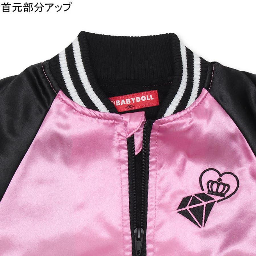 胸刺繍 スカジャン 4476K ベビードール BABYDOLL 子供服 ベビー キッズ 男の子 女の子 4