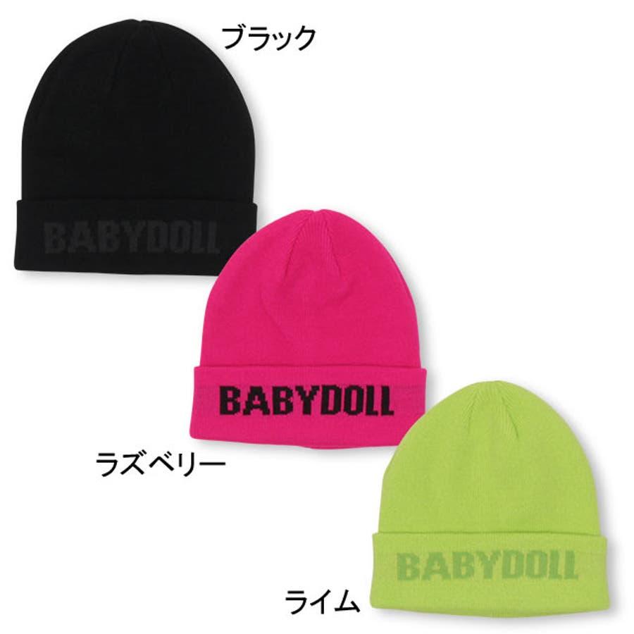 ニット帽 4506 ベビードール BABYDOLL 子供服 ベビー キッズ 男の子 女の子 3