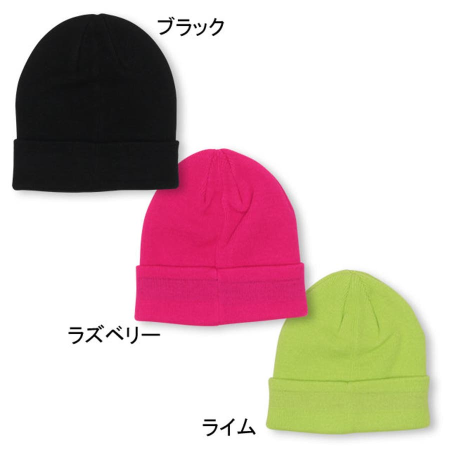 ニット帽 4506 ベビードール BABYDOLL 子供服 ベビー キッズ 男の子 女の子 4