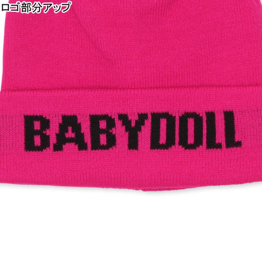 ニット帽 4506 ベビードール BABYDOLL 子供服 ベビー キッズ 男の子 女の子 5