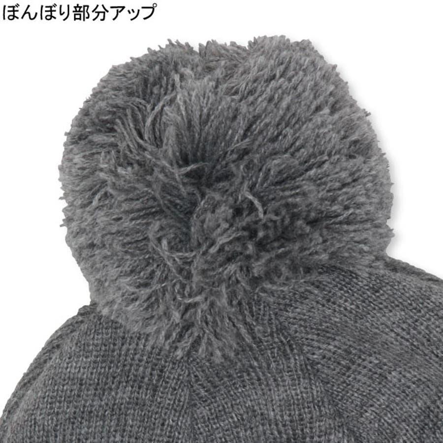 ニット帽 4507 ベビードール BABYDOLL 子供服 ベビー キッズ 男の子 女の子 5