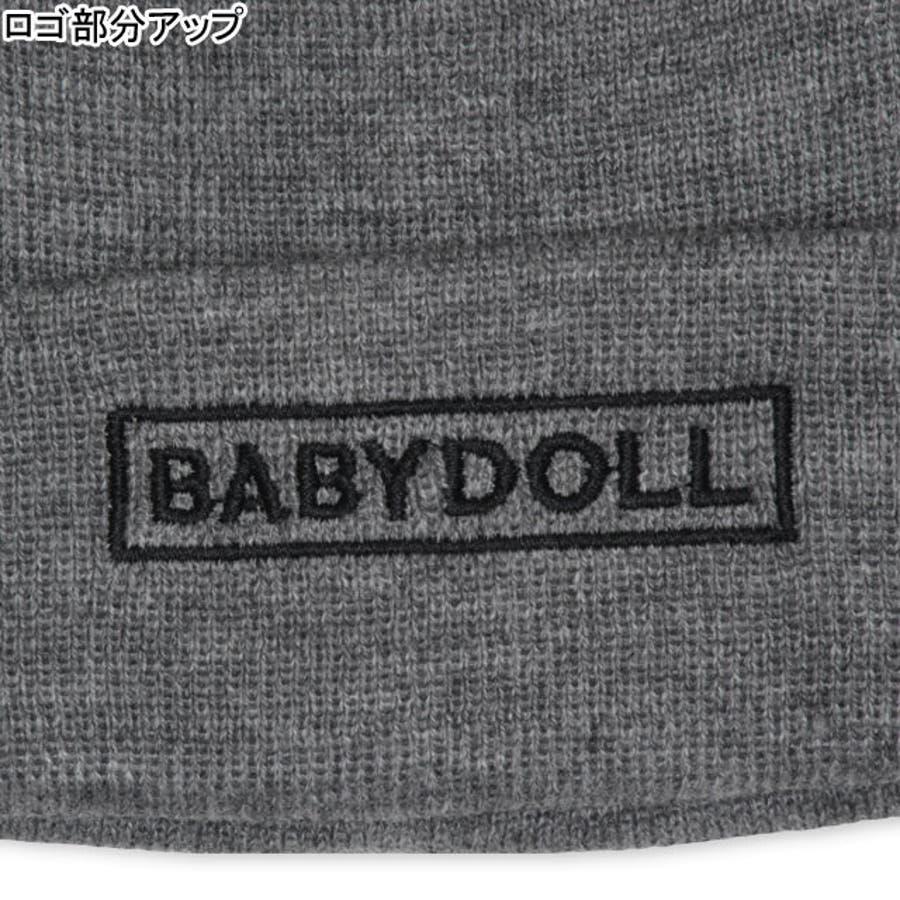 ニット帽 4507 ベビードール BABYDOLL 子供服 ベビー キッズ 男の子 女の子 6