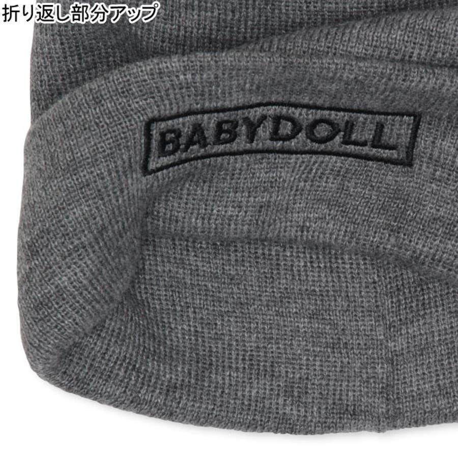 ニット帽 4507 ベビードール BABYDOLL 子供服 ベビー キッズ 男の子 女の子 7