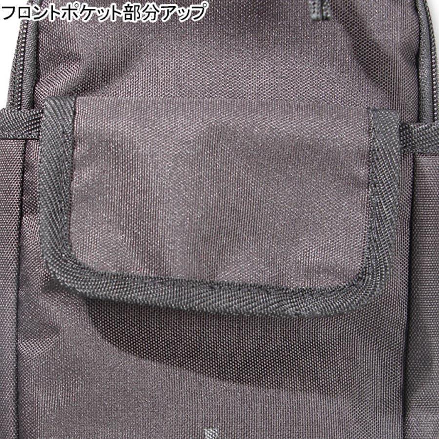 ポシェット 4513 ベビードール BABYDOLL 子供服 ベビー キッズ 男の子 女の子 鞄 5