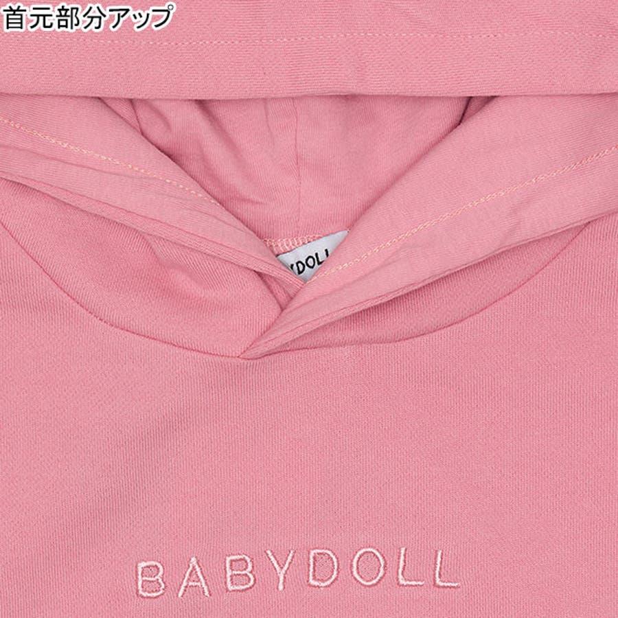 ロゴ刺繍 パーカー 4515A ベビードール BABYDOLL 子供服 大人 レディース 5
