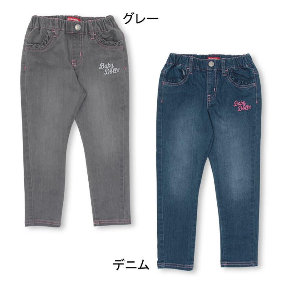 リボン ポケット デニム ロングパンツ 4529K ベビードール BABYDOLL 子供服 ベビー キッズ 男の子 女の子 3