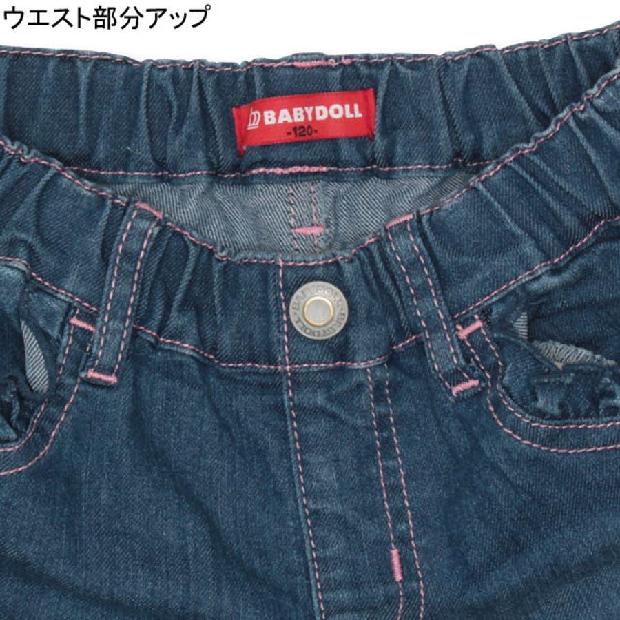 リボン ポケット デニム ロングパンツ 4529K ベビードール BABYDOLL 子供服 ベビー キッズ 男の子 女の子 5