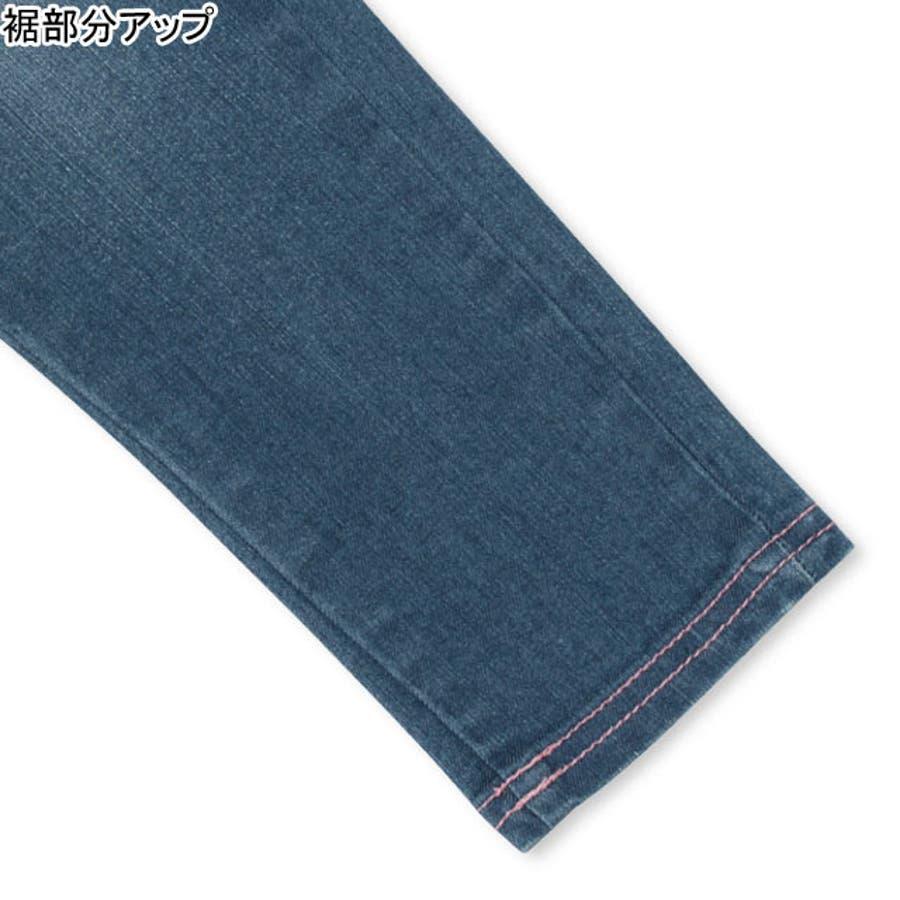 リボン ポケット デニム ロングパンツ 4529K ベビードール BABYDOLL 子供服 ベビー キッズ 男の子 女の子 6